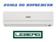 Кондиціонер Leberg LBS-BRT08/LBU-BRT08