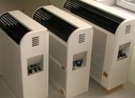 Конвектор газовий димоходный АОГ-2Д