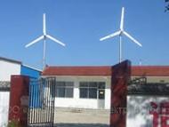 Воздушные електрогенераторы